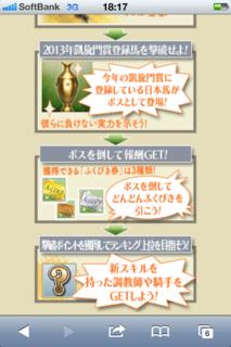 イベント画像.png