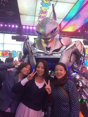 Robotrestaurant.jpg