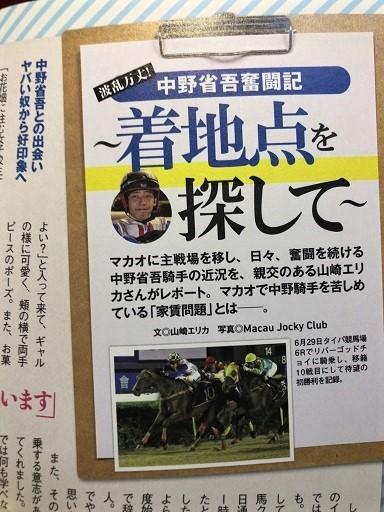 nakasyo.jpg