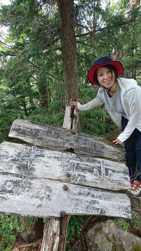 ushikubi-mountain.jpg